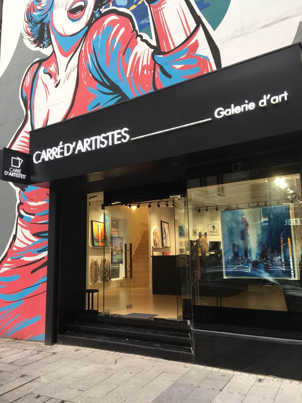acheter de l'art dans la galerie d'art de carré d'artistes de hong kong