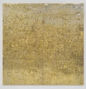 """L'œuvre """"Untitled"""" (2012) est créée avec du cuivre moulé et galvanisé."""